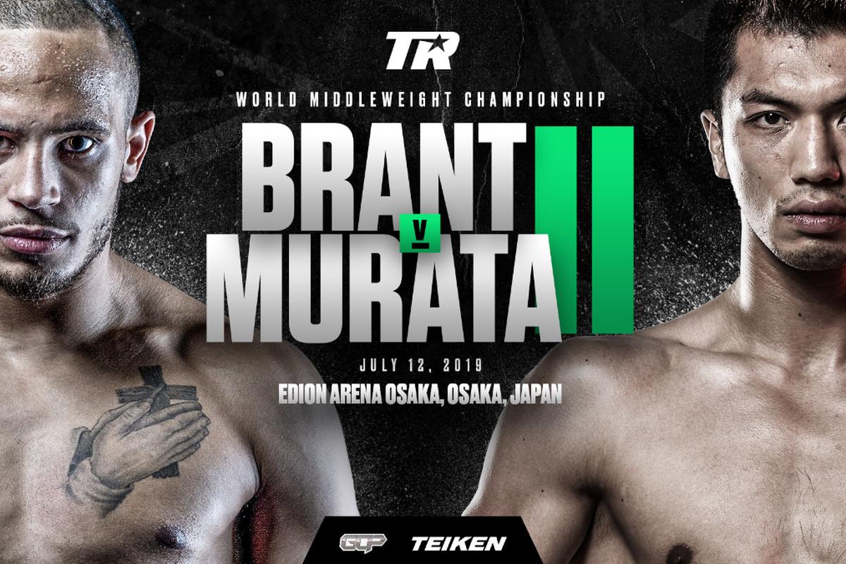 'Lucky' Murata reclaims WBA middleweight crown