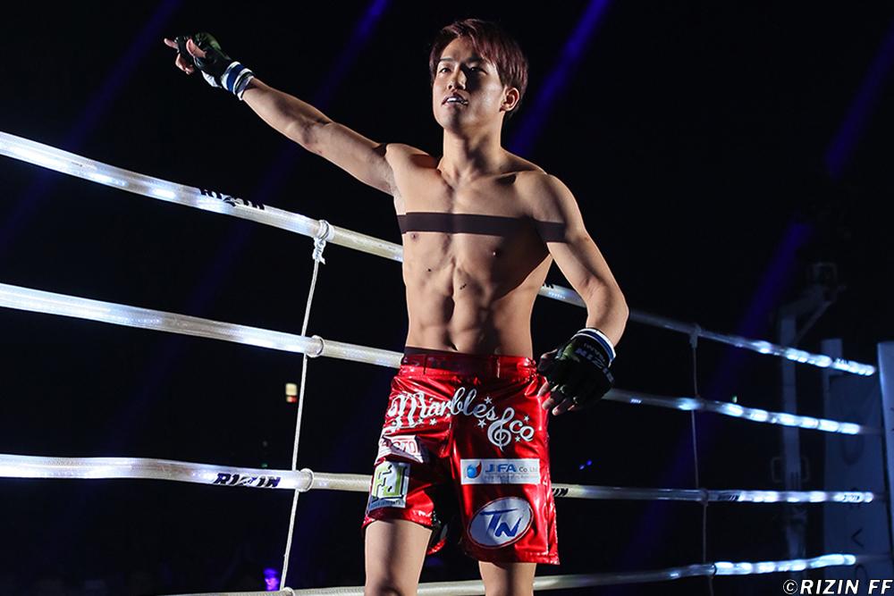 Kai Asakura (RIZIN FF)